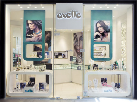 3d33a00583d Oxette Jewels & Watches - Franchise in Greece