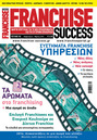 Article_feat_franchise_success_52