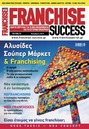 Article_feat_franchise-success-issue-51